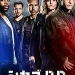 chicagopd2