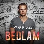 bedlam2