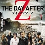 daysfterz2