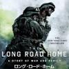 longroadhome2