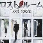 lostroom2