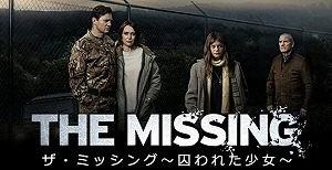 missing1