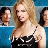 revenge2