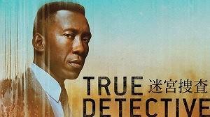 truedetective1