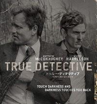 truedetective2