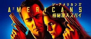 theamericans1
